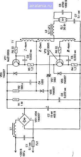 Схема принципиальная балласта
