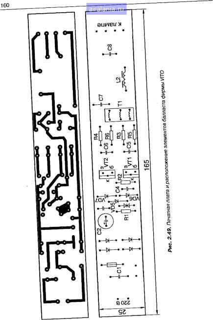 схем электронных балластов